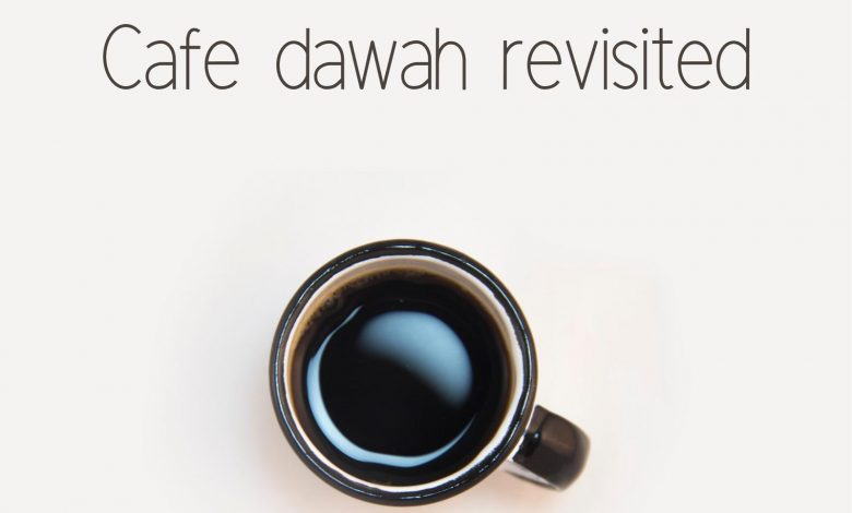 Photo of A Tip for Sisters – Cafe Dawah II