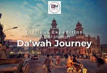 Photo of The Glorious Expedition. A DM Multan Dawah Journey!