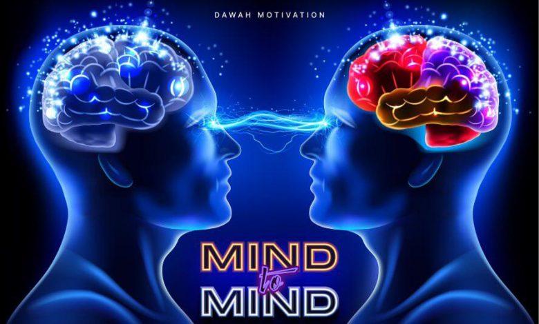 Photo of Mind to Mind